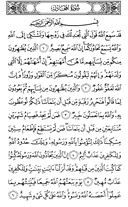 Juz\x27-28, Seite-542