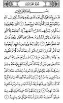 Juz-28, halaman-542