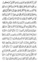 Juz\x27-28, Seite-543