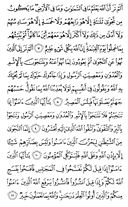 Juz-28, halaman-543