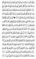 Juz\x27-28, Seite-544