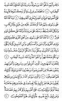 Juz-28, halaman-546