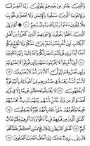 Juz\x27-28, Seite-547