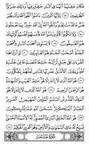 Juz\x27-28, Seite-548