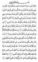 Juz\x27-28, Seite-549
