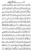 Juz-28, halaman-549