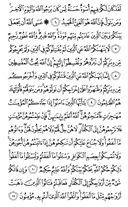Juz\x27-28, Seite-550