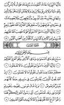 Juz-28, halaman-551