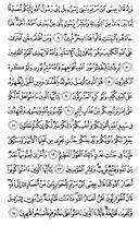 Juz\x27-28, Seite-552