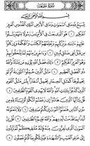 Juz-28, halaman-553