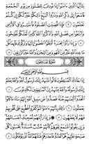 Juz\x27-28, Seite-554
