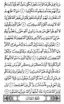 Juz-28, halaman-555