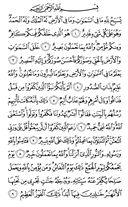 Juz\x27-28, Seite-556
