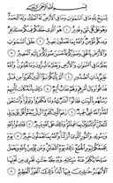 Juz-28, halaman-556