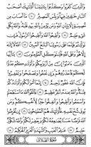 Juz\x27-28, Seite-557
