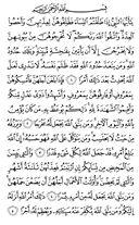 Juz\x27-28, Seite-558