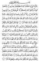 Juz-28, halaman-558
