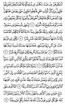 Juz-28, halaman-559