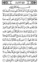 Juz\x27-28, Seite-560