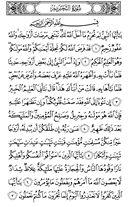 Juz-28, halaman-560