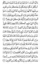 Juz\x27-28, Seite-561