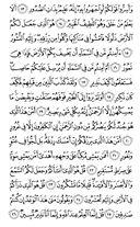 Juz\x27-29, Seite-563