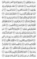 Juz\x27-29, Seite-565