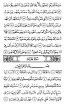 Juz\x27-29, Seite-566