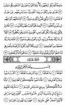 Juz\x27-29, Page-566