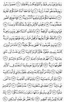 Juz\x27-29, Seite-567