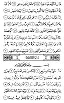 Juz\x27-29, Seite-568