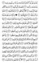 Juz\x27-29, Seite-569