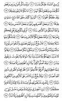 Juz\x27-29, Seite-571
