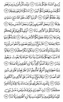 Juz\x27-29, Page-571