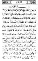Juz\x27-29, Page-572