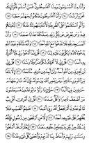 Juz\x27-29, Seite-573
