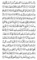 Juz\x27-29, Page-573