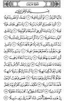 Juz\x27-29, Seite-574
