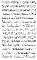 Juz\x27-29, Seite-576