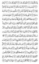Juz\x27-29, Page-576