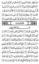 Juz\x27-29, Page-577