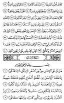 Juz\x27-29, Seite-578