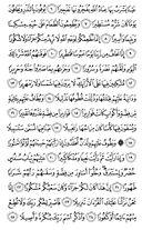 Juz\x27-29, Page-579