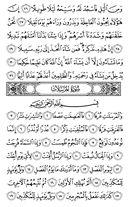 Juz\x27-29, Page-580