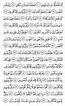 Juz\x27-29, Seite-581