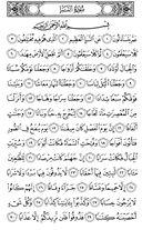Djuz\x27-30, Pagina-582
