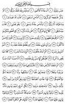 Juz\x27-30, Page-585