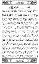 Juz\x27-30, Page-586