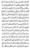 Джуз\x27-30, страница-588