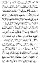 Juz\x27-30, Page-588